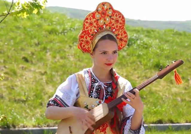 Rosyjskie ludowe melodie na dawnej lutni