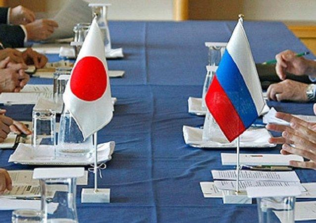 Stosunki rosyjsko-japońskie