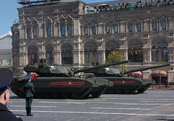 Czołg T-14 Armata