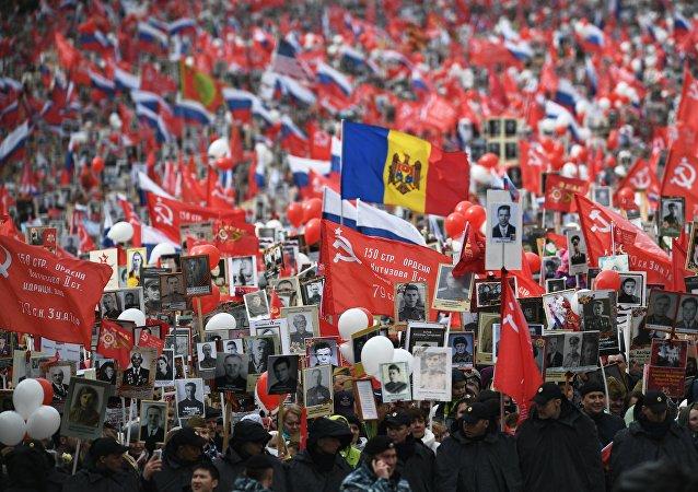 Akcja Nieśmiertelny Pułk w Moskwie