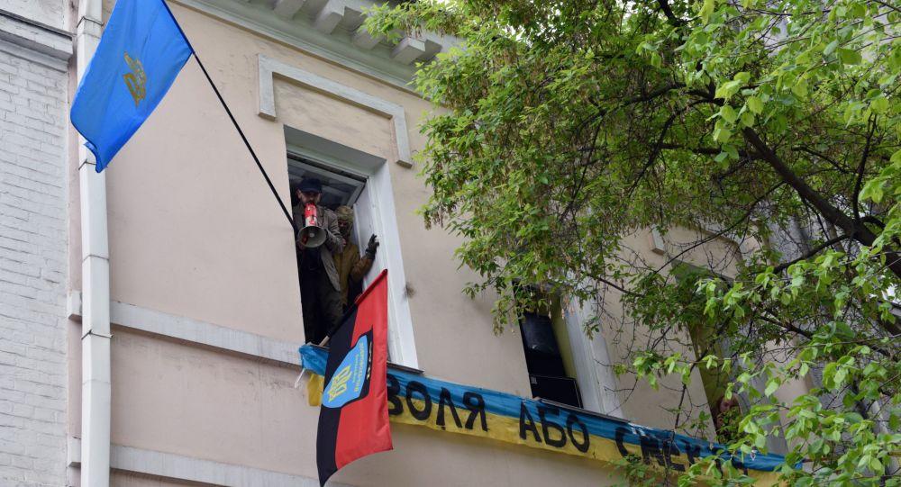 Protest przeciwko akcji Nieśmiertelny pułk w Kijowie