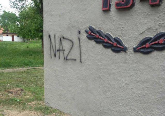 Pod Charkowem wandale zbezcześcili pomnik poległych w II wojnie światowej