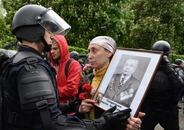 Uczestniczka akcji Nieśmiertelny Pułk w Kijowie