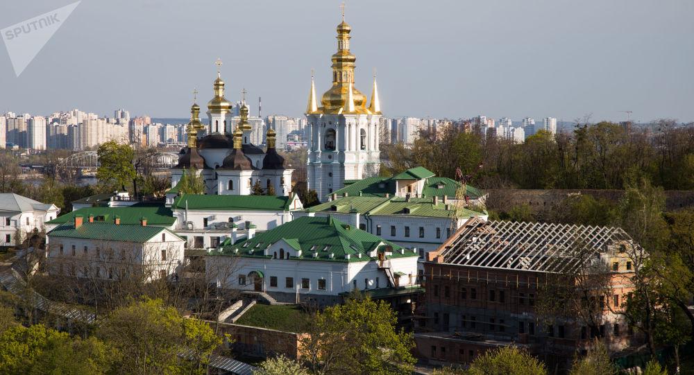 Ławra Kijowsko-Pieczerska