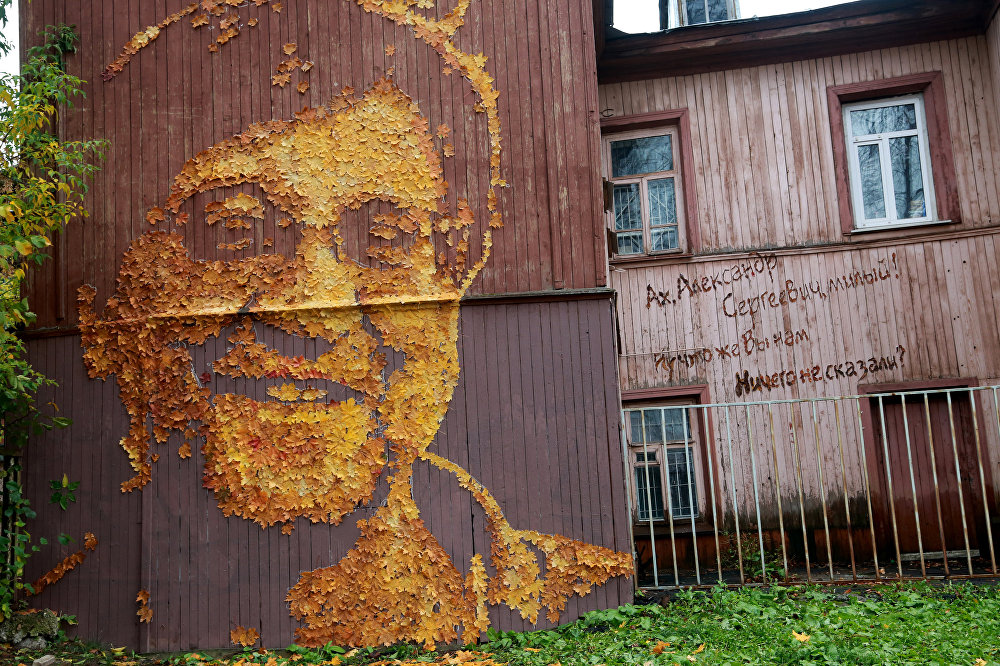 Portret Jurija Szewczuka z jesiennych liści nawiązuje do słów z jego piosenki Posledniana osień (Ostatnia jesień)