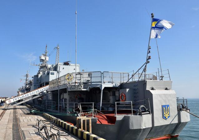 Okręt Hetman Sahajdaczny