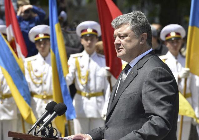 Prezydent Ukrainy Petro Poroszenko podczas ceremonii otwarcia Parku Stambulskiego w Odessie