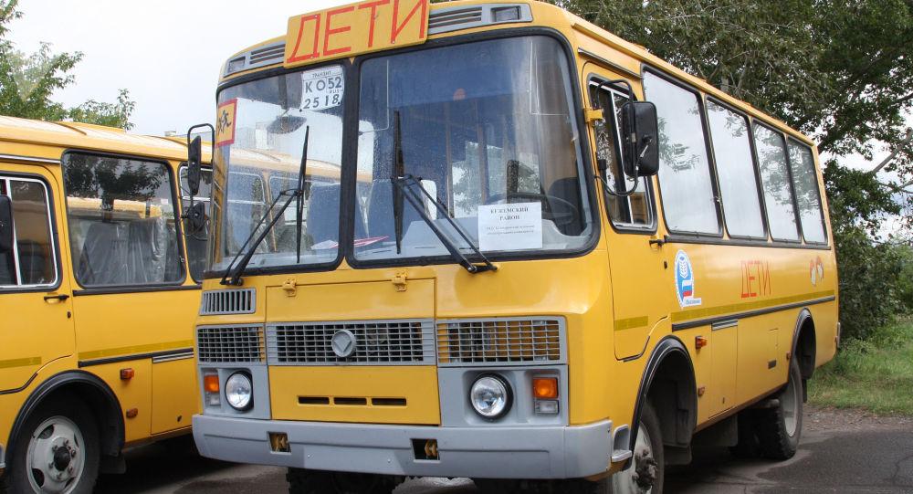 Szkolne autobusy do przewozu dzieci