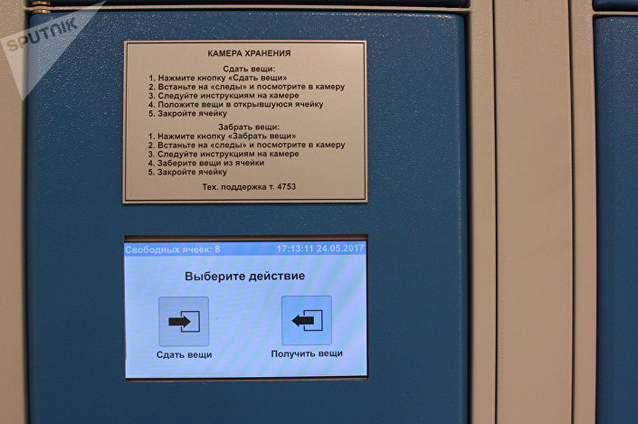 """""""Roselektronika"""" przedstawiła system schowków z biometryczną kontrolą dostępu"""