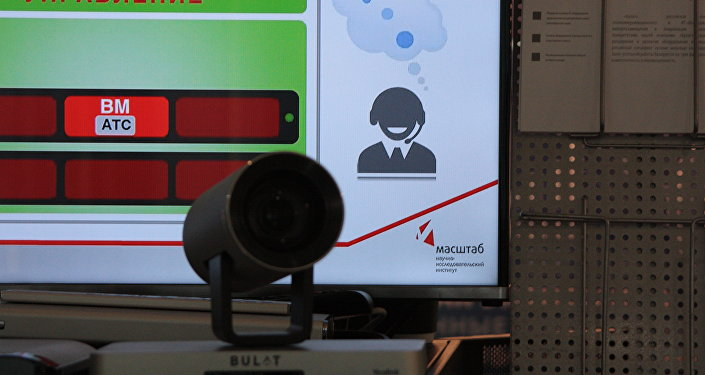 """Rosyjski odpowiednik Skype'a dla instytucji rządowych i przemysłu, zaprezentowany podczas konferencji """"Technologie Informacyjne Przemysłowej Rosji 2017"""
