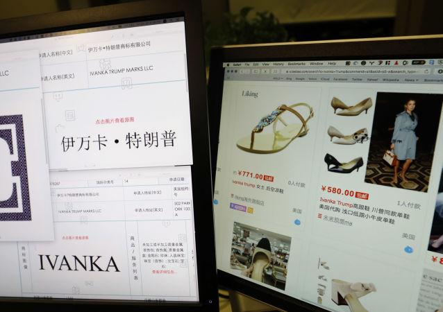 Strona sprzedająca obuwie marki należącej do córki prezydenta USA Ivanki Trump