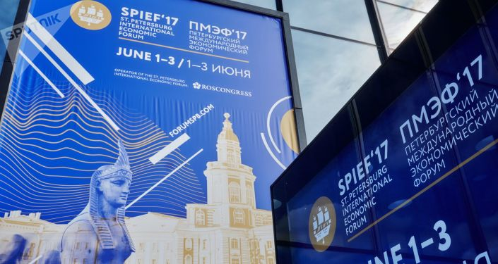 Symbol Międzynarodowego Forum Gospodarczego w Petersburgu