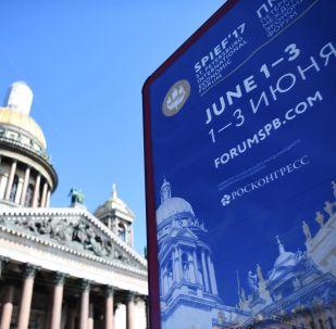 Międzynarodowe Forum Ekonomiczne w Petersburgu 2017