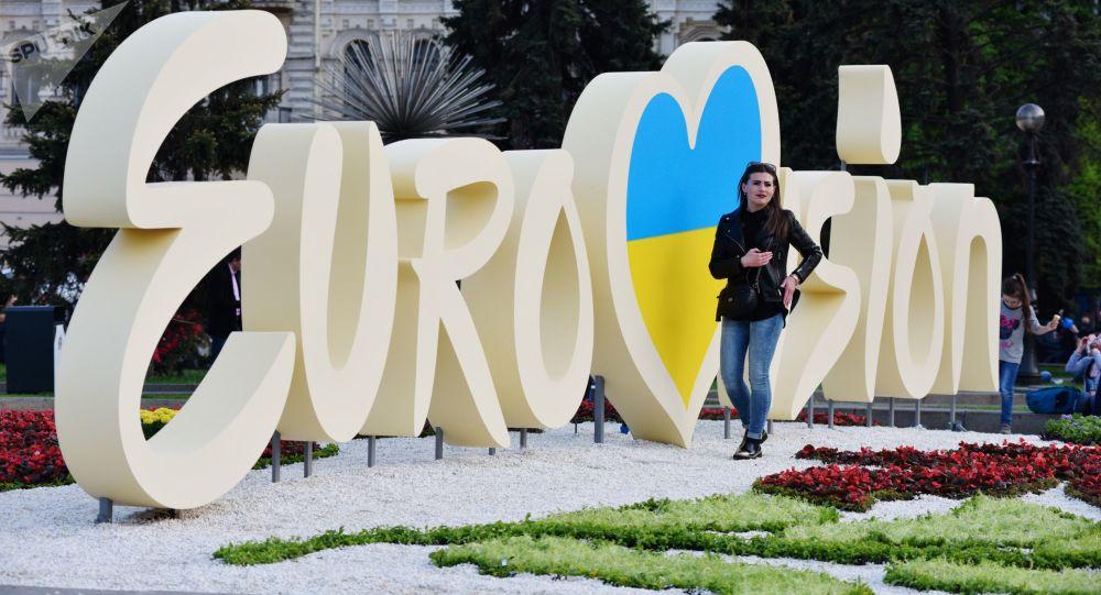 Eurowizja, Kijów