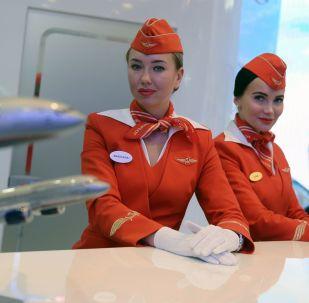 Stoisko Aeroflotu na Forum Ekonomicznym w Petersburgu
