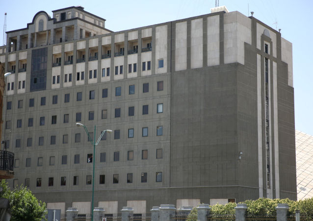 Parlament w Teheranie