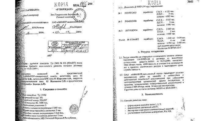 Akt przyjęcia-oddania Tu-154 z podpisem i pieczęcią polskiej strony przyjmującej