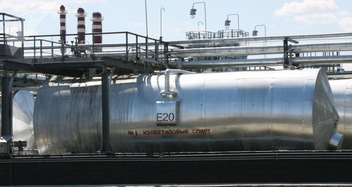 Obiekt likwidacji broni chemicznej