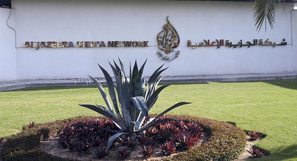 Biuro Al-Dżaziry w Katarze