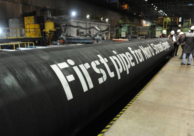 Rury do budowy Gazociągu Północnego-2
