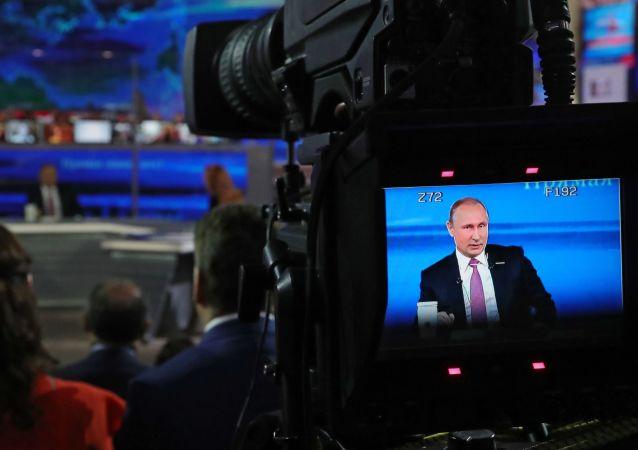 Gorąca linia z Władimirem Putinem 2017