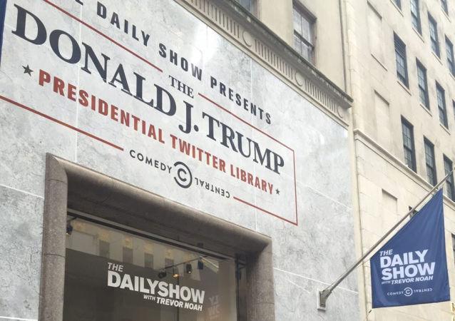 Biblioteka twitów Donalda Trumpa