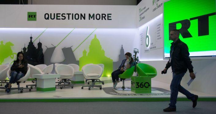 Stanowisko kanału RT przed otwarciem XX Forum Ekonomicznego w Petersburgu