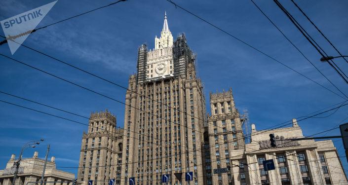 MSZ Rosji