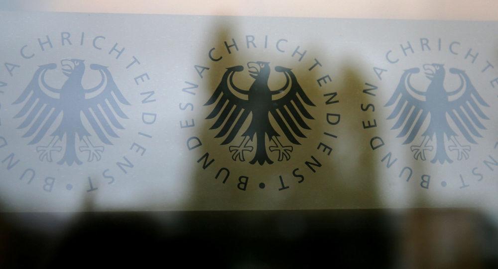 Federalna Służba Wywiadowcza w Berlinie