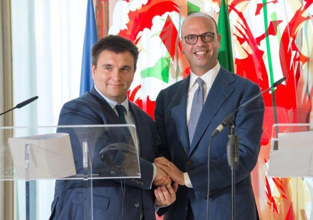 Minister spraw zagranicznych Ukrainy Pawło Klimkin i szef włoskiej dyplomacji Angelino Alfano w Rzymie