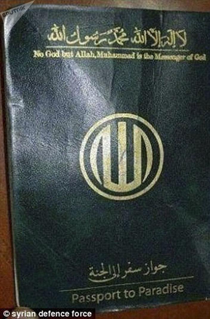 Uzbrojona syryjska opozycja znalazła w Rakce kopie paszportów do raju