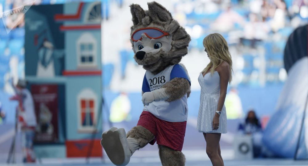 Oficjalna maskotka Mundialu w Rosji wilk Zabiwaka