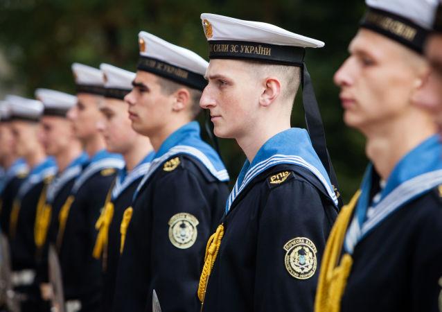 Ukraińscy marynarze