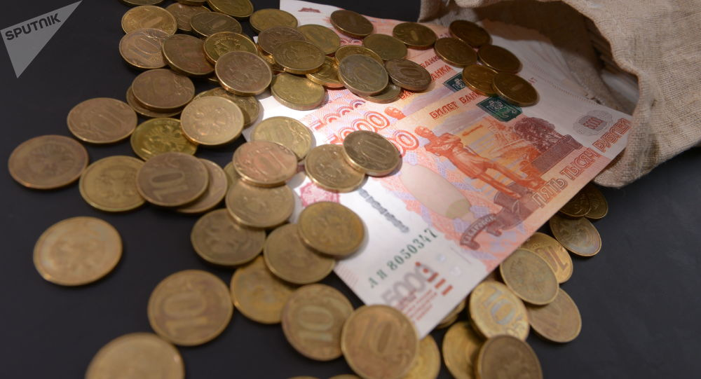Rosyjskie banknoty i monety