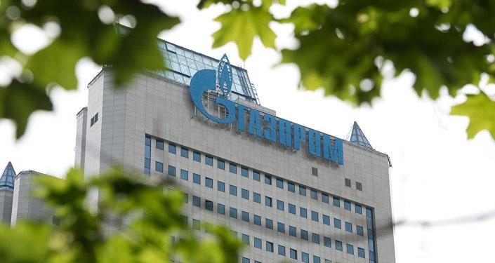 Siedziba rosyjskiego koncernu państwowego Gazprom