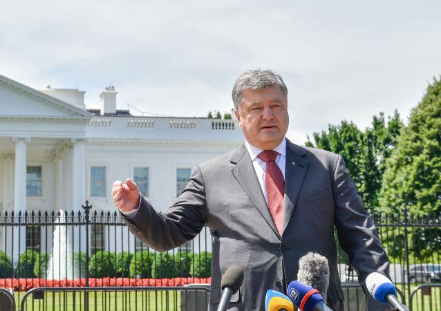 Prezydent Ukrainy Petro Poroszenko występuje przed dziennikarzami po spotkaniu z prezydentem USA Donaldem Trumpem