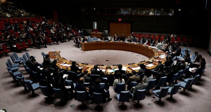 Szczyt państw Rady Bezpieczeństwa ONZ