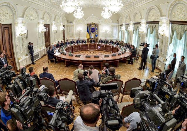 Powiedzenie Rady Bezpieczeństwa Narodowego i Obrony Ukrainy