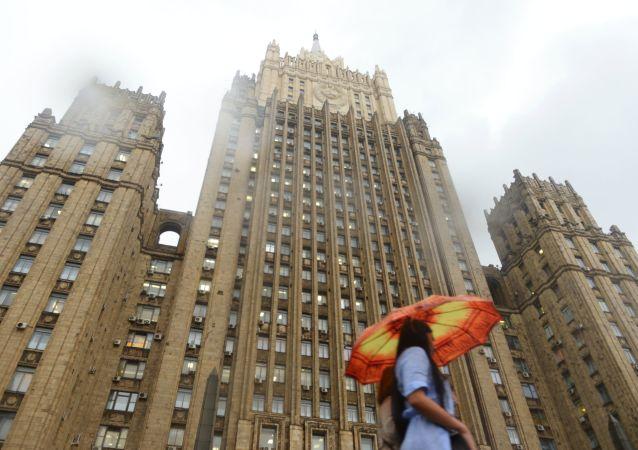 Siedziba MSZ Rosji w Moskwie