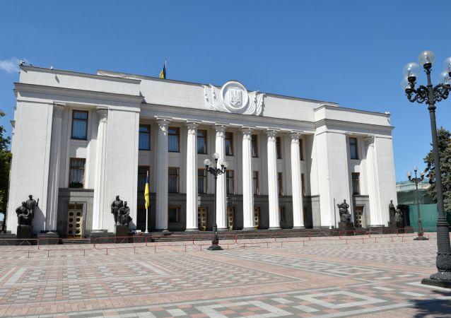 Budynek Rady Najwyższej Ukrainy w Kijowie