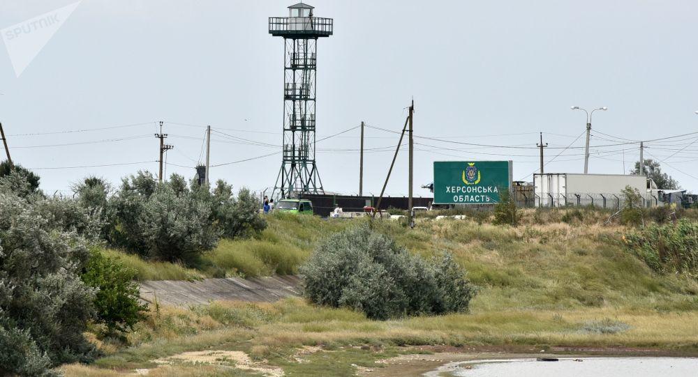 Granica Rosji i Ukrainy