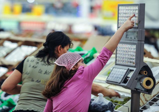Klienci w sklepie