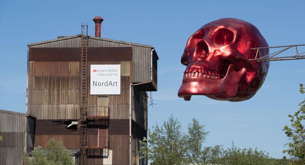 Terytorium galerii sztuki NordArt w Budelsdorfie
