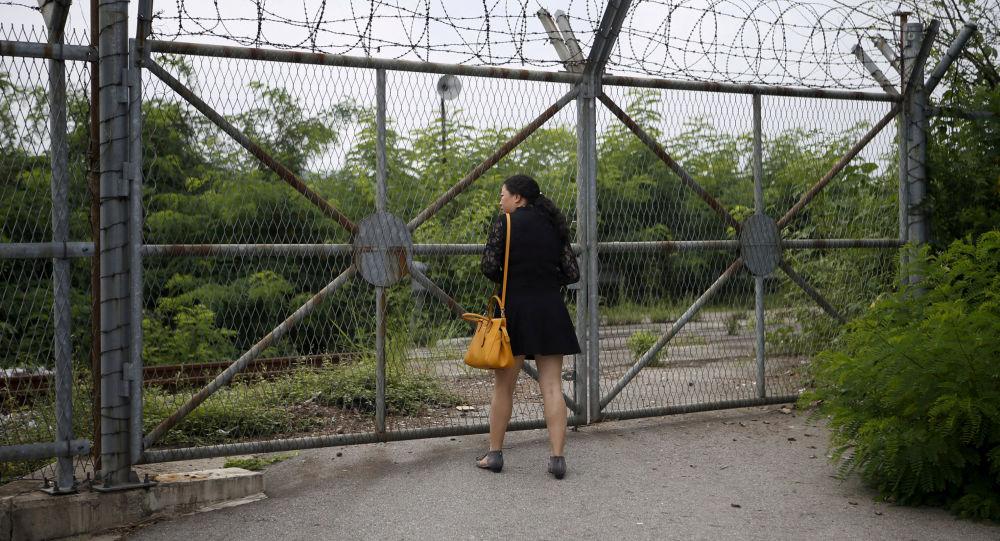 Strefa zdemilitaryzowana między KRLD i Koreą Południową
