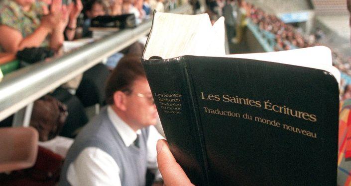 Adepci organizacji religijnej Świadkowie Jehowy