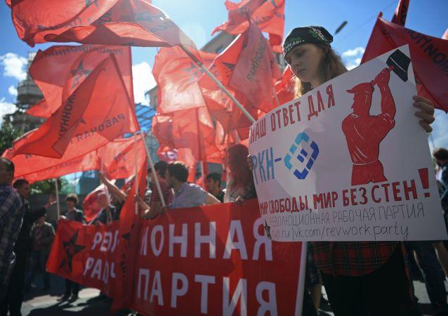 """W Moskwie rozpoczął się marsz """"Na rzecz wolności w Internecie"""""""