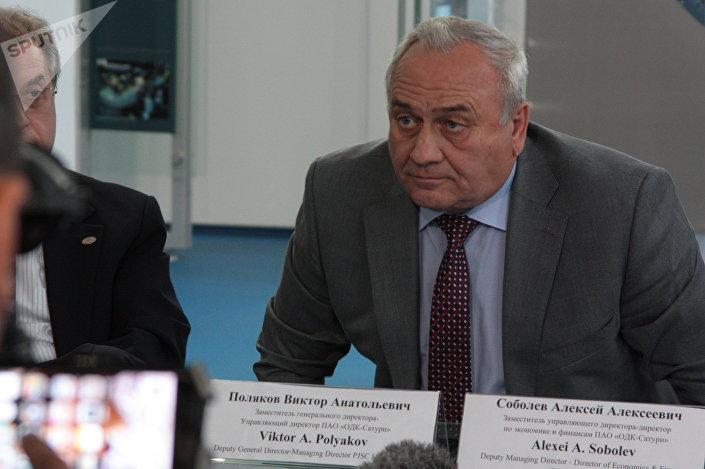 Wicedyrektor zakładu Saturn Wiktor Polakow
