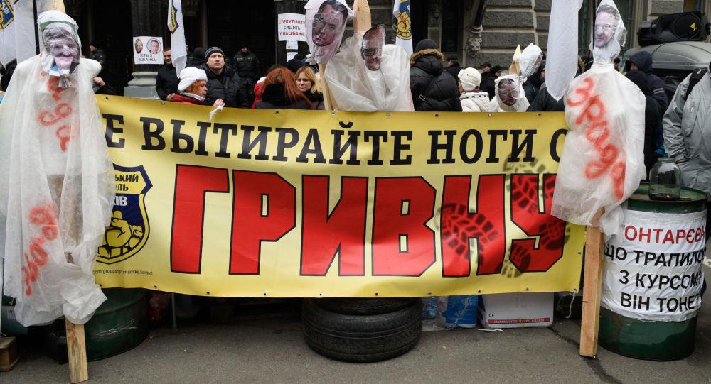 Protest na Ukrainie