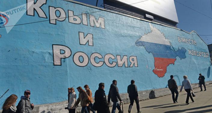 Patriotyczne graffiti na Krymie