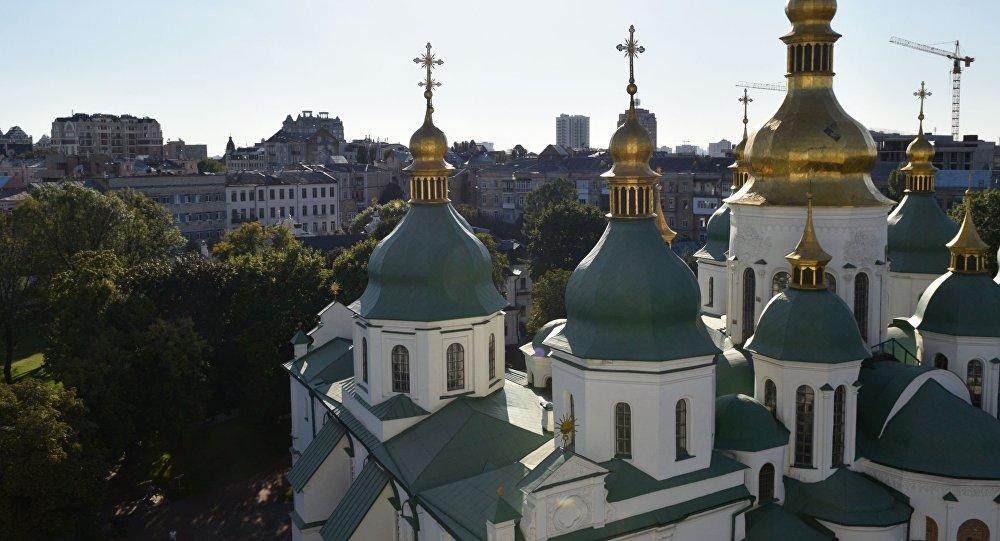 Sobór Mądrości Bożej w Kijowie